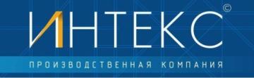Фирма ИНТЕКС